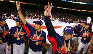 Sports,baseball,world baseball classic,japan